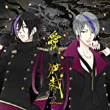 愛、独裁-SAMURAI-