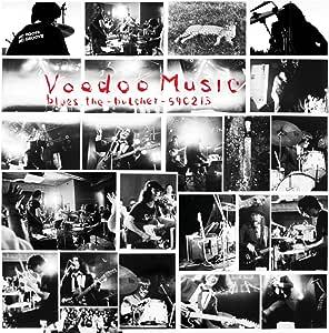 ヴードゥー・ミュージック