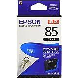 エプソン 純正 インクカートリッジ 鍵 ICBK85 ブラック 標準