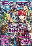 月刊ファルコムマガジン vol.62 (ファルコムBOOKS)