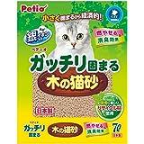 ペティオ (Petio) ガッチリ固まる木の猫砂 7リットル (x 1)