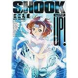 SHOOK UP! (1) (サンデーGXコミックス)