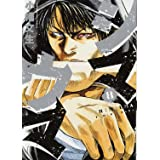 シマウマ 8 (ヤングキングコミックス)