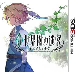 新・世界樹の迷宮 ミレニアムの少女 - 3DS
