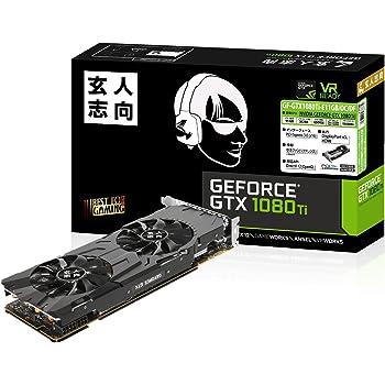 玄人志向 ビデオカード GEFORCE GTX 1080Ti搭載 GF-GTX1080Ti-E11GB/OC/DF