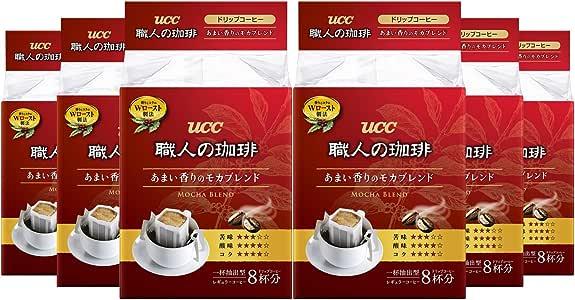 UCC 職人の珈琲 ドリップコーヒー あまい香りのモカブレンド 8P×6 48杯