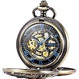 TREEWETO 機械式 手巻 懐中時計 両面蓋 龍透かし スケルトン チェーン 付き