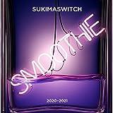 スキマスイッチ TOUR 2020-2021 Smoothie (2CD)