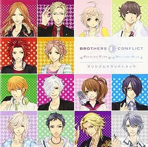 BROTHERS CONFLICT Passion Pink&Brilliant Blue オリジナルサウンドトラック