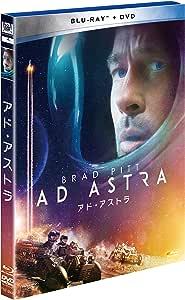 アド・アストラ 2枚組ブルーレイ&DVD [Blu-ray]