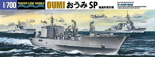 青島文化教材社 1/700 ウォーターラインシリーズ 海上自衛隊 補給艦おうみSP 諸島防衛作戦 プラモデル