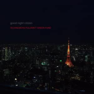 good night citizen