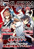 月刊ファルコムマガジン vol.55 (ファルコムBOOKS)