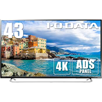 I-O DATA 4K モニター ディスプレイ 43型 EX-LD4K431DB (4K/60Hz/DisplayPort搭載/リモコン付/3年保証/土日もサポート)