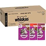 Whiskas Beef Selection In Gravy Wet Cat Food Pouch, Adult, 90x85g