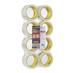 【最大50%OFF】テープの特選商品