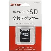 BUFFALO microSDカード->SDカード変換アダプター BSCRMSDA