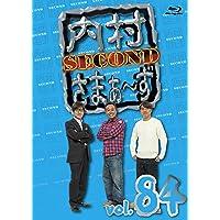 【Amazon.co.jp限定】内村さまぁ~ず SECOND Vol.84 (Blu-ray)