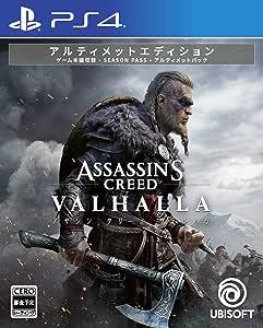 アサシン クリード ヴァルハラ アルティメットエディション-PS4