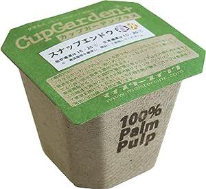 """カップが生分解する100%オーガニック栽培キット カップガーデン""""果菜"""" (スナップエンドウ)"""