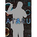 ATARU II (角川文庫)