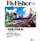 Fly Fisher(フライフィッシャー) 2021年6月号 (2021-04-22) [雑誌]
