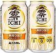 キリン 零ICHI ノンアルコール・ビールテイスト飲料 350ml×24本 [ ノンアルコール ]