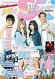 Star Creators!~YouTuberの本~ August 2019 (カドカワエンタメムック)
