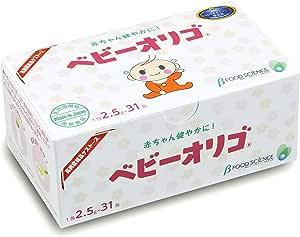 ベビーオリゴ (1包2.5g×31包入 /箱)