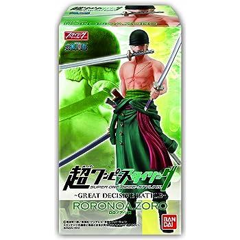 超ワンピーススタイリング GREAT DECISIVE BATTLE 10個入 BOX (食玩)