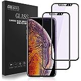 【目に優しい!】2枚 iPhoneXSMax ガラスフィルム iPhone11pro Maxブルーライトカット全面 強化ガラス 日本製旭硝子素材採用 業界最強硬度 iPhonexsmaxフィルム 3Dタッチ 液晶保護 フィルム 極薄 全面保護 【次世