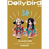 Dollybird vol.30