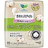 Laurier Active Fit 100% Natural Cotton Pantyliner 50 Sheets