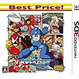 ロックマン クラシックス コレクション Best Price! - 3DS
