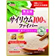 山本漢方製薬 サイリウム100% 500g