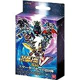 スーパーロボット大戦Vクルセイドスターターセット(SRW-ST01)
