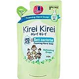 Kirei Kirei Anti-bacterial Foaming Hand Soap Refill, Refreshing Grape, 200ml