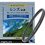 MARUMI レンズフィルター 52mm DHG レンズプロテクト 52mm レンズ保護用 薄枠 日本製