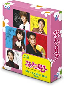 花より男子 Blu-ray Disc Box