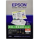 EPSON エプソン純正両面上質普通紙[再生紙]A4 250枚 KA4250NPDR
