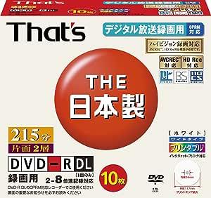 太陽誘電製 That's DVD-Rビデオ用 CPRM対応8倍速215分8.5GB 片面2層ワイドプリンタブル 5mmPケース10枚入 DR-C21WWY10SA