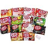ネスレ日本 キットカット ミニ 食べ比べ10袋ランダムセット バラエティ 詰め合わせ 10種各1袋