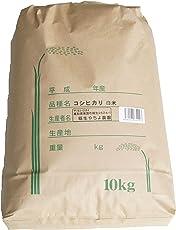 【30年産新米】 高知県産【こしひかり】新米 二期作発祥の地稲生のこしひかり 生産量希少 白米10kg