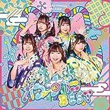 わーすたBEST(CD2枚組+Blu-ray Disc)