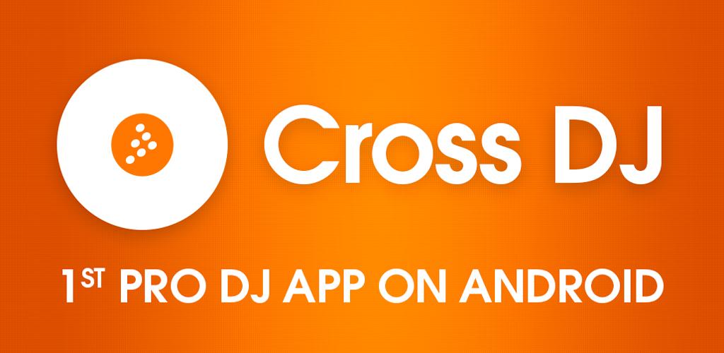 『Cross DJ Pro』の1枚目の画像