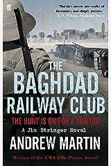 The Baghdad Railway Club (Jim Stringer Book 8) Kindle Edition
