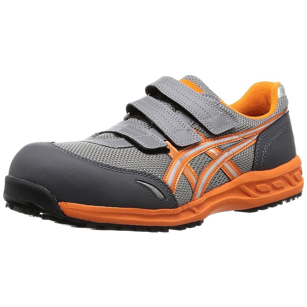 安全靴・作業靴