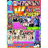 TEAM MEGA BATTLE&例のプール選手権DX パチンコ必勝ガイドDVD Wインパクト (<DVD>)