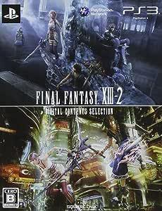ファイナルファンタジーXIII-2 デジタルコンテンツセレクション - PS3