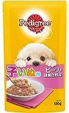 ペディグリー 子犬用 ビーフ&緑黄色野菜 130g×10個入り [ドッグフード・パウチ]